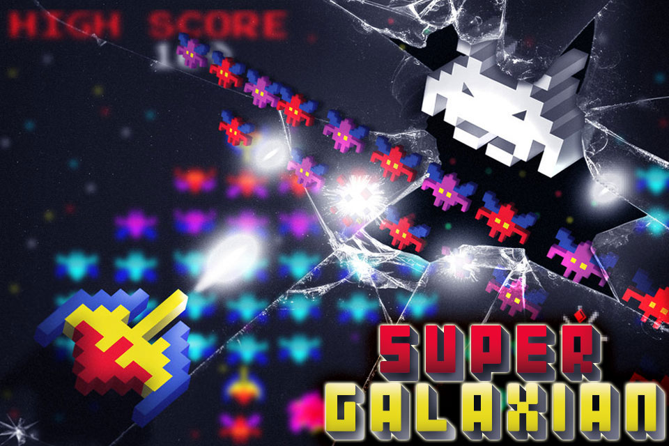 Screenshot SUPER GALAXIAN