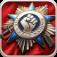 特种部队-中国第一军事卡牌游戏